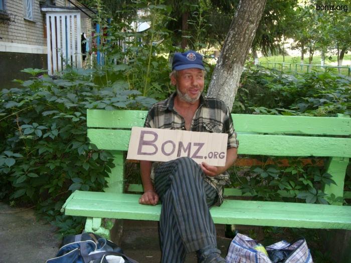 Никопольский бомж отдыхает на лавке