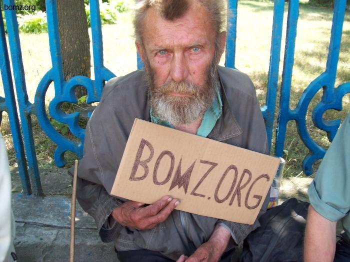 Бездомный из Могилева