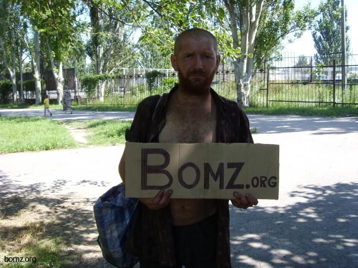 Бомжи занимаются видео фото 534-353