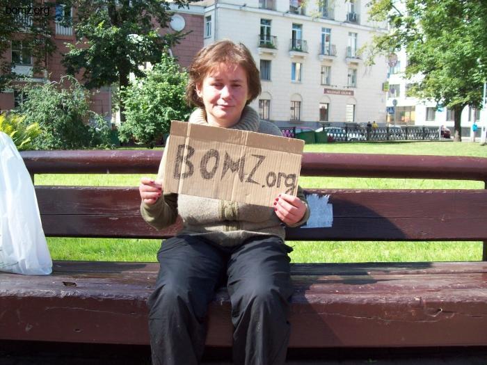 Бомжиха из Минска