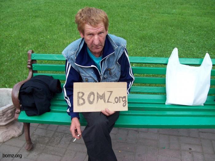 Бомж из Минска