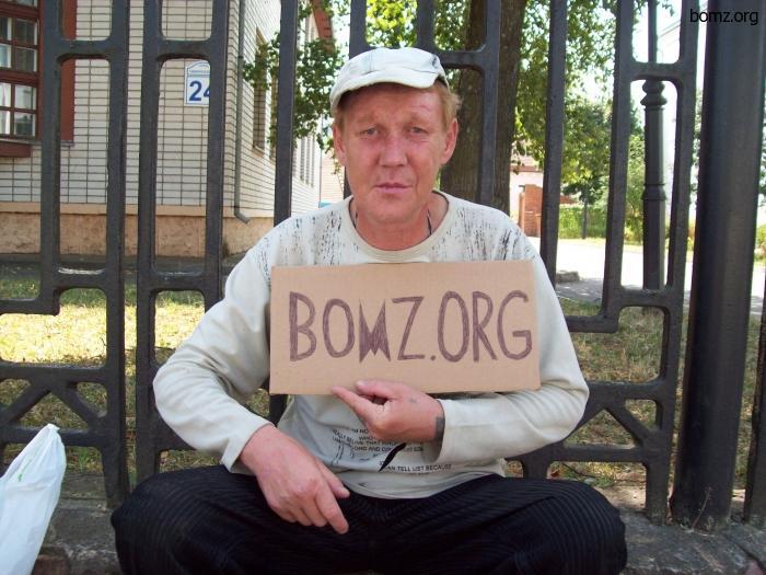 Белорусский бездомный из Могилева