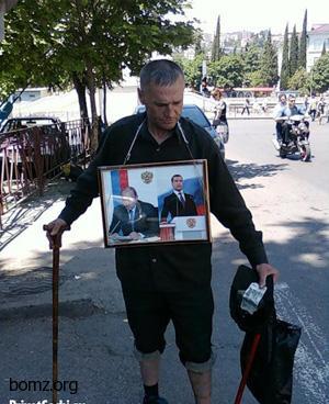 В Сочи появился бомж, который не боится ни Путина, ни Медведева