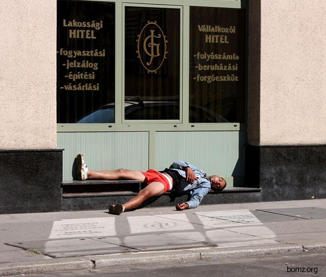 Будапештский бомж в 11 утра