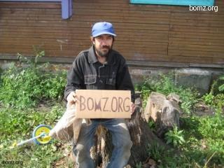 Куни от бомжа фото, частные дешевые проститутки индивидуалки москвы и московская область