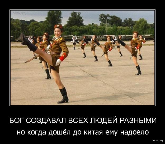 Кучма призвал Китай добиваться четкого выполнения Россией минских договоренностей - Цензор.НЕТ 8464