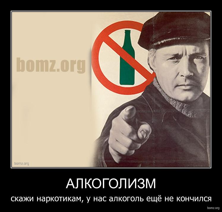 Татьяна догилева алкоголизм 2014