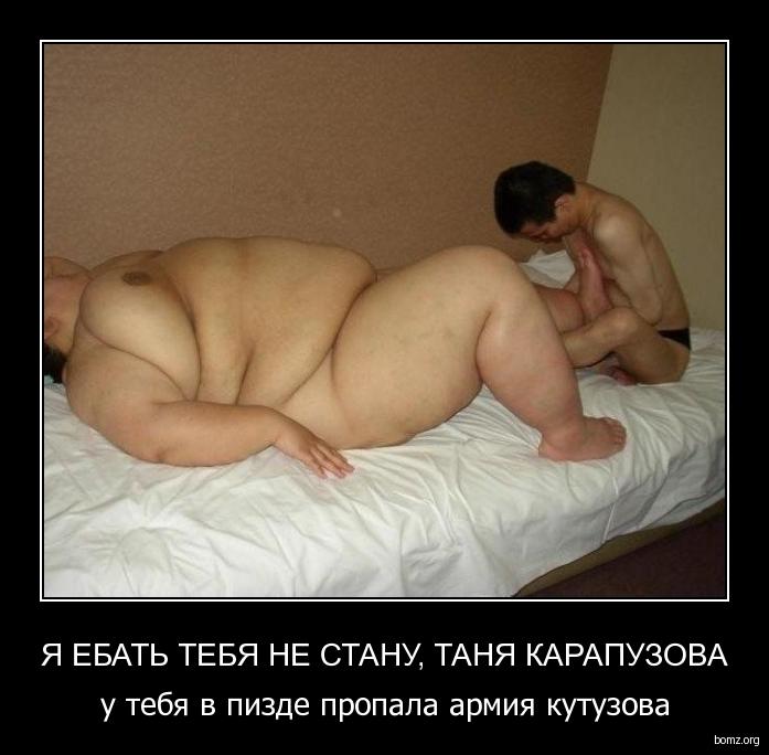 Эротические рассказы л толстого 20 фотография