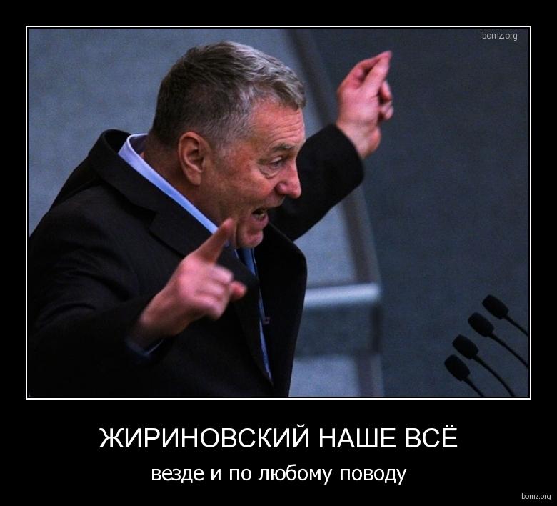 Путин проигрывает, его может сожрать воспитанный им же народ-патриот, - российский оппозиционер - Цензор.НЕТ 7393