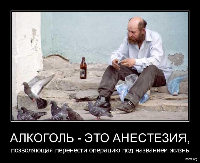 Девиантное поведение и его проявления алкоголизм суицид наркомания внутрисемейное насилие