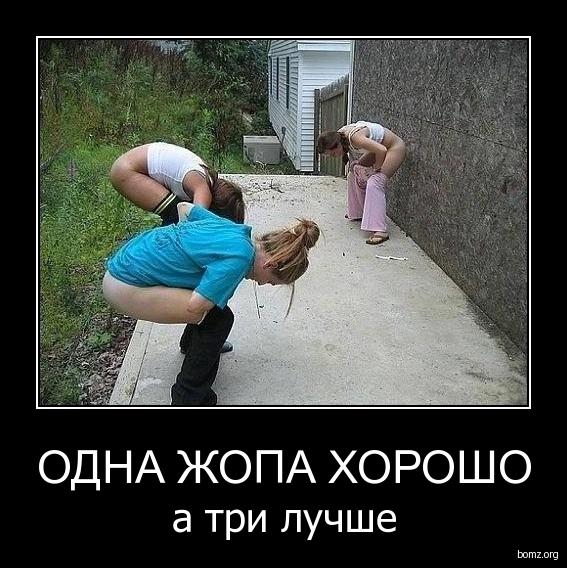 офигенные анимэ картинки картинки ...: kartinkianime.ru/gopa.html