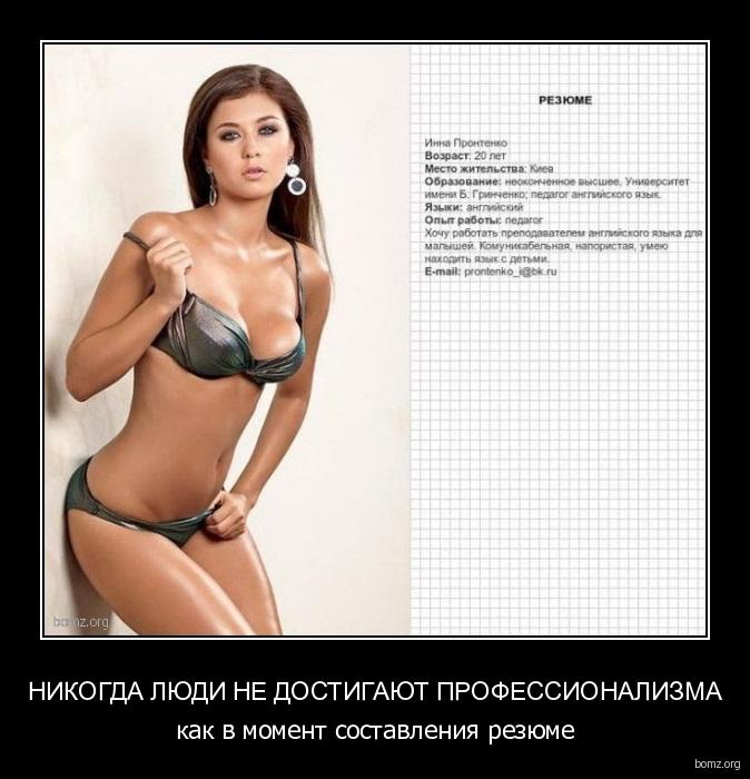 Что делать если Роскомнадзор блокирует сайт