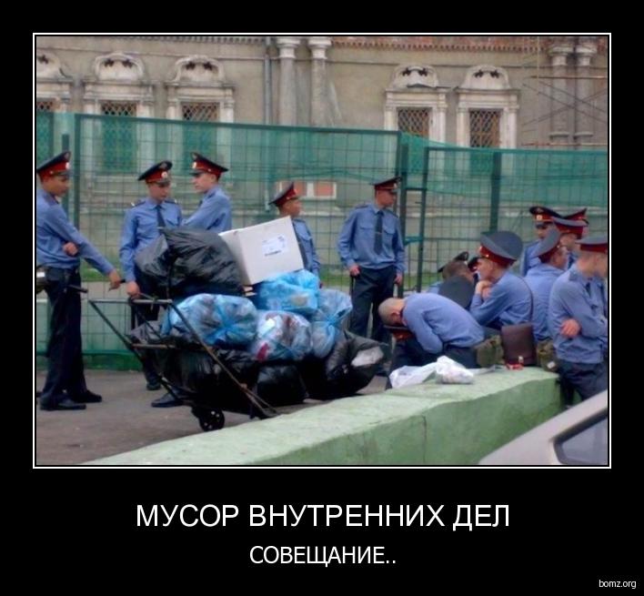 Милиция фальсифицирует дело против активистов, протестовавших под Межигорьем, - СМИ - Цензор.НЕТ 9939