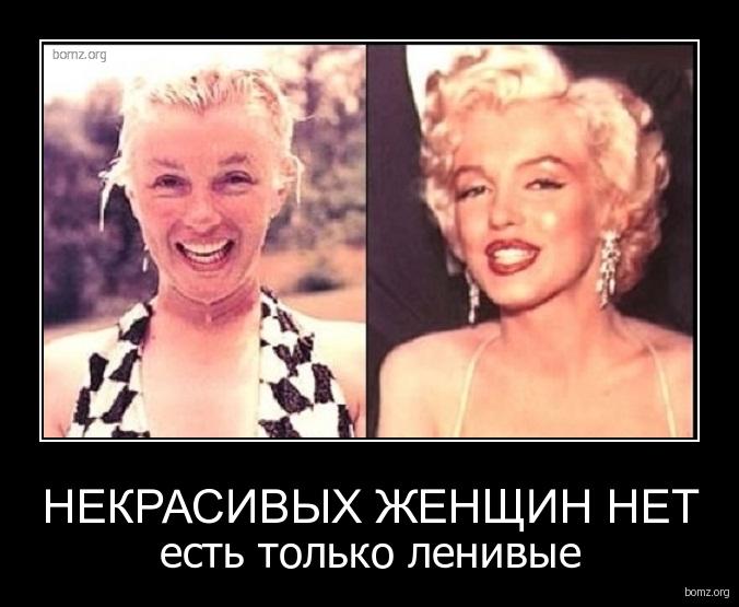 Цианистый калий и счастье!