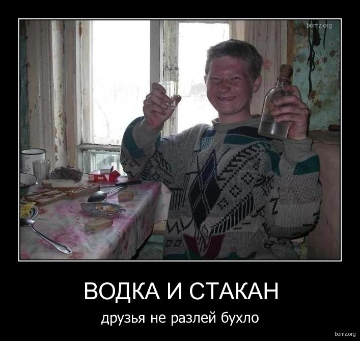 Советник главы МВД обещает устроить в милицию Славянска всех желающих патриотов - Цензор.НЕТ 8211
