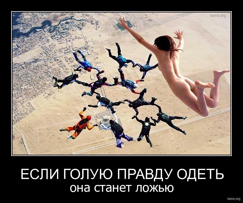 golaya-devushka-prigaet-video