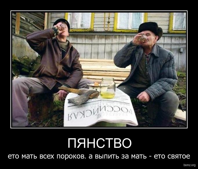 minet-predlozheniya-dlya-muzhchin