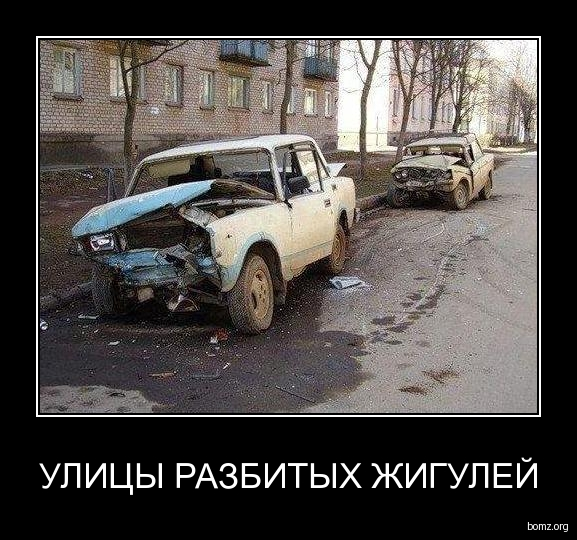 Секс за денги в росии 17 фотография