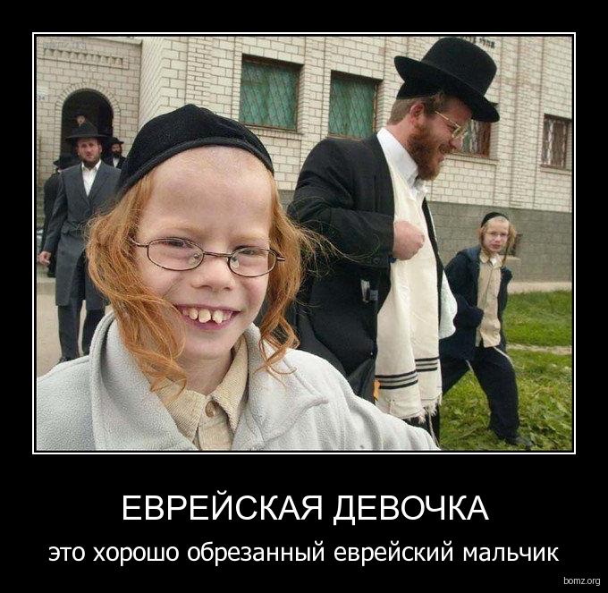 миньет со спермой русские девочки