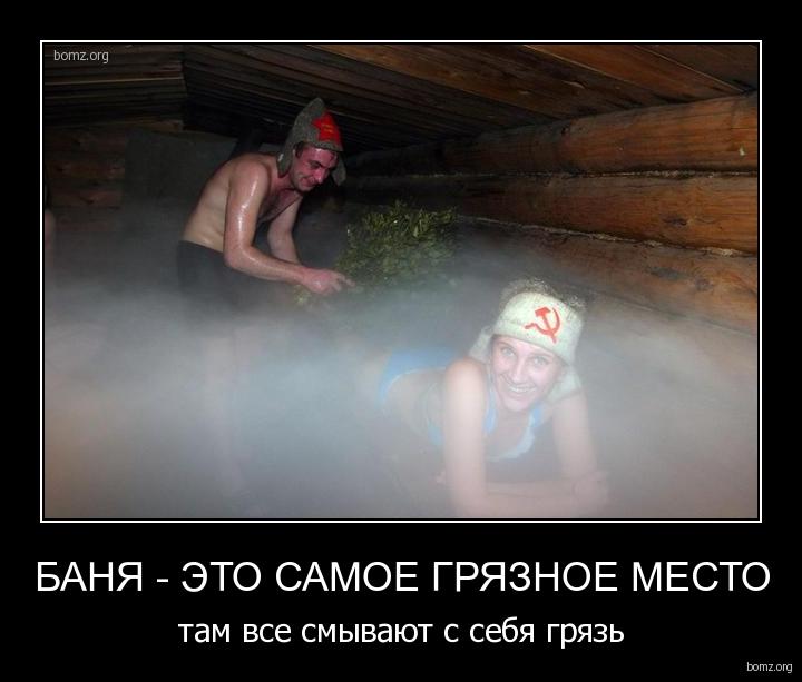 ero-foto-devushki-v-push-ap