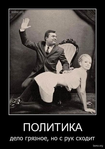 """По прогнозам филолгов, слово """"хохол"""" в ...: hvorostian.ru/11539-novye-prikoly-na-peremenke.html"""