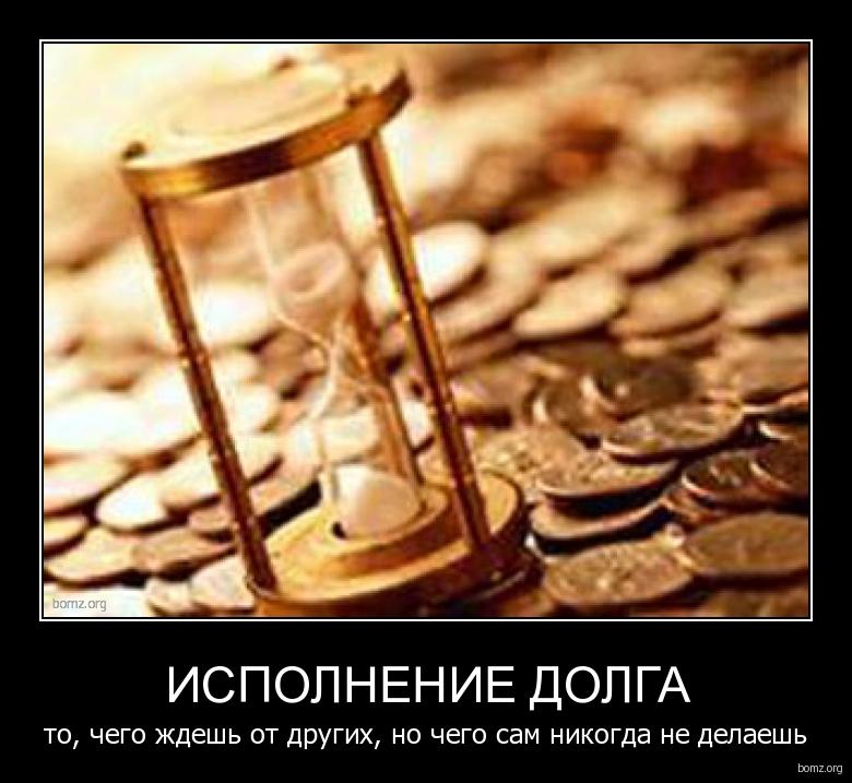 Мособлбанк курс валют