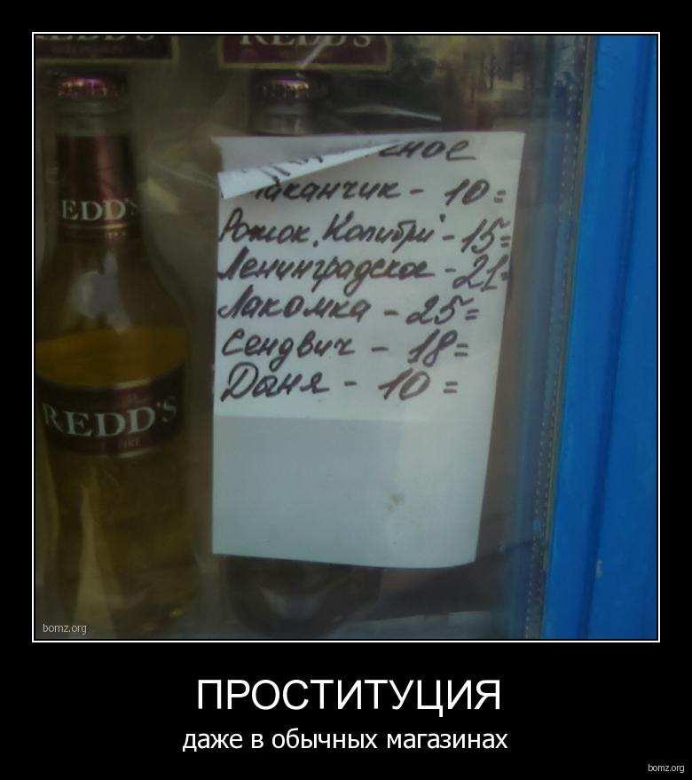 Анекдоты про театр театре Самые смешные анекдоты про
