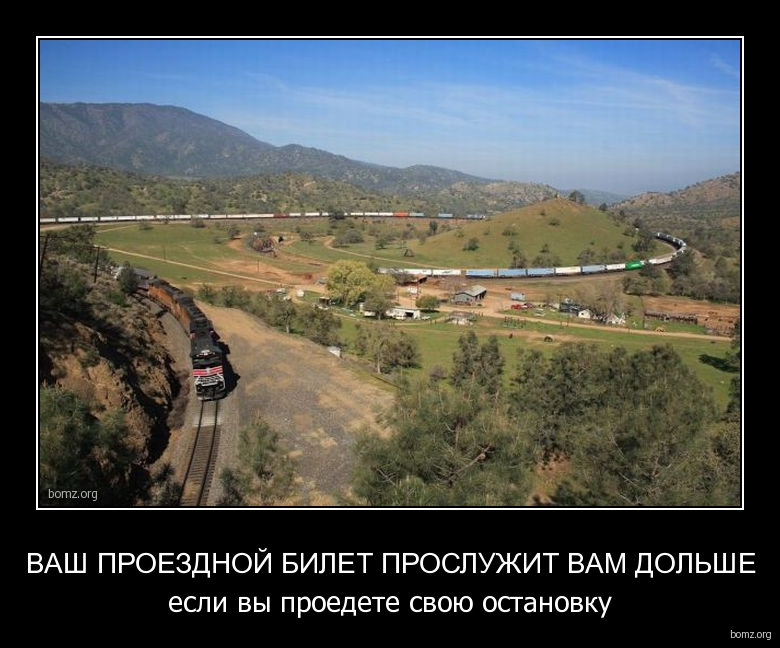 проездной введение льгот для автобусов Алматы льготный проезд студенческий студенческие отменили