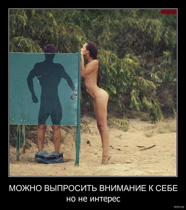 Смотреть онлайн еротические приколы бесплатно 12 фотография