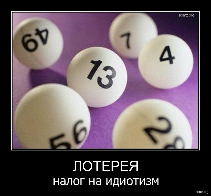 Одноклассниках в игра покер