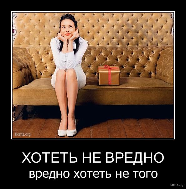 Thảo luận - Sự khác nhau giữa хотеть và хотеть бы | Diễn đàn tiếng ...