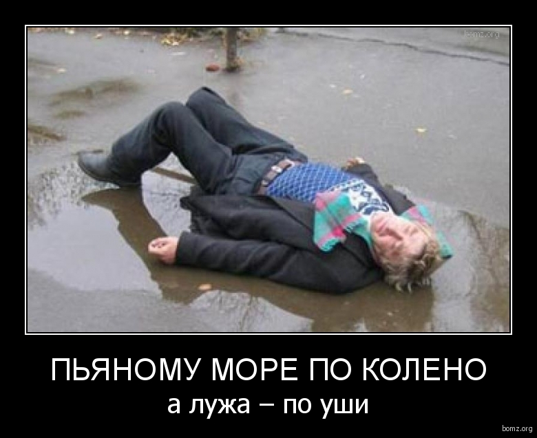 море по: