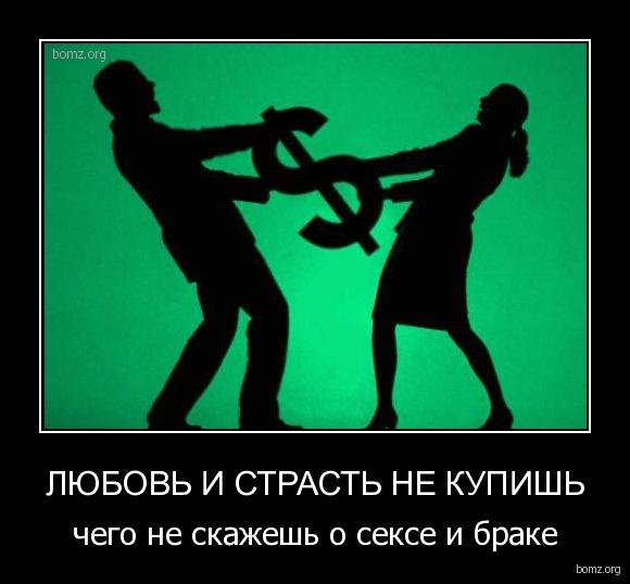 Любовь без слов  Отношения и психология  Man and woman