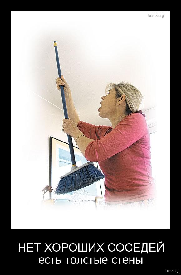 Как сделать шумоизоляцию в квартире от соседей сверху