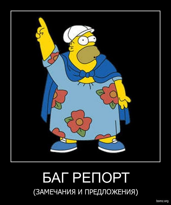 знакомства москва принимаю тяжелые phpbb