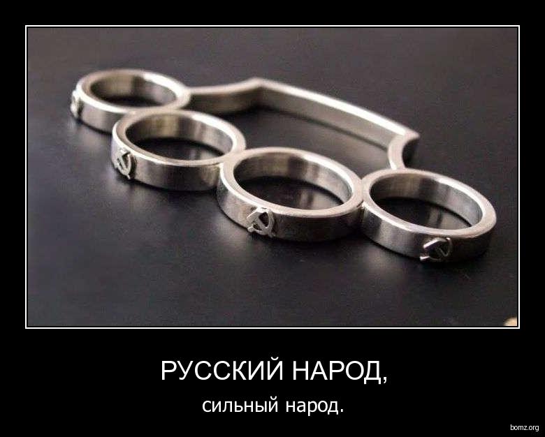http://bomz.org/i/demotivators/448299-2010.01.30-12.18.00-1260881997_photopodborka_013.jpg