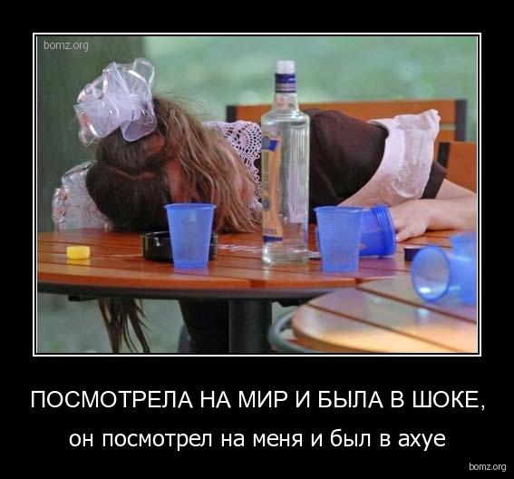 lesbiyskie-organizatsii-i-klubi-v-gorode-kostanay