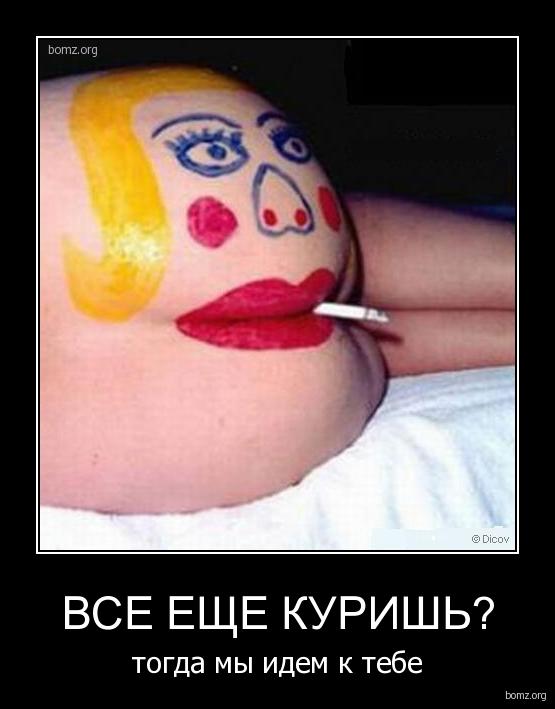 prostitutki-kurskaya-deshevo