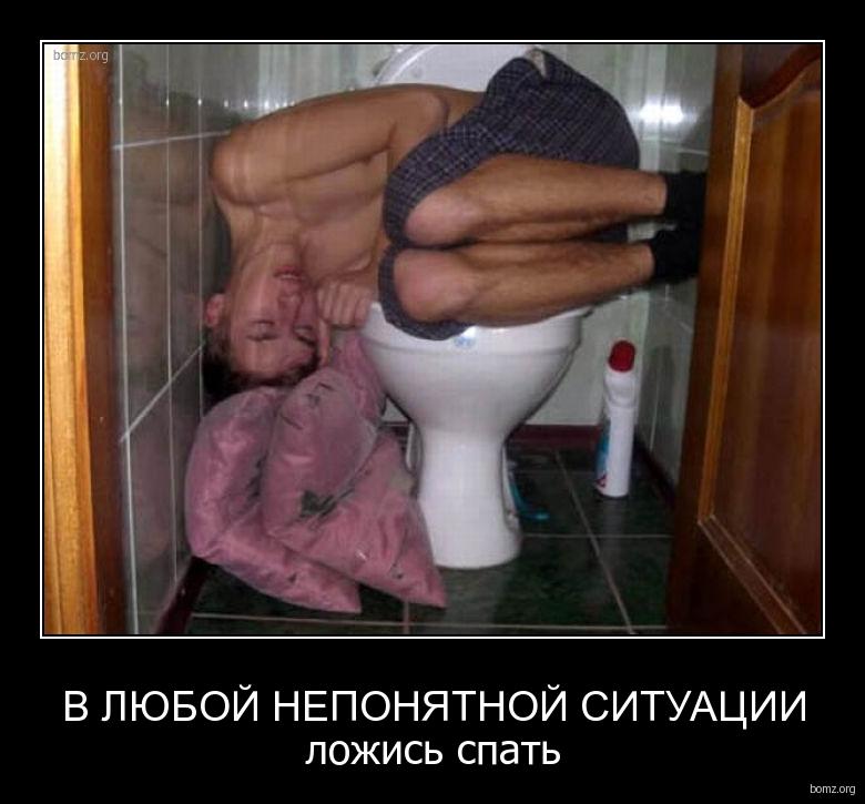 После пьянки девки 7 фотография