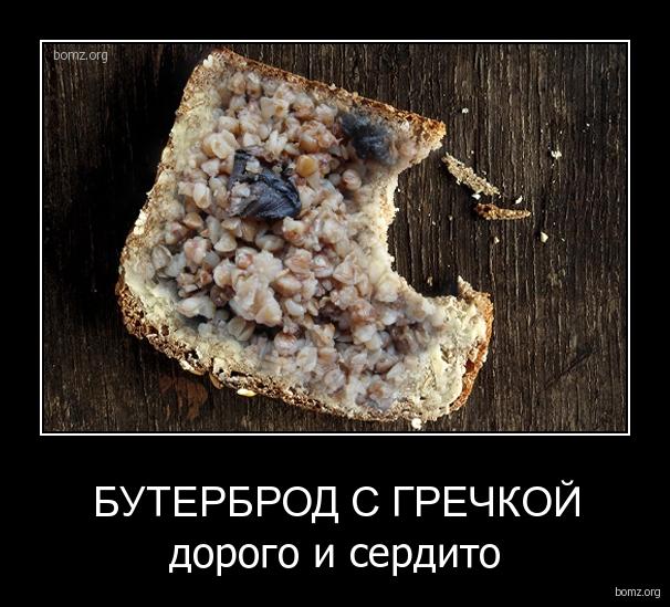 Причина падения рубля - плохое экономическое управление в России, - Госдеп США - Цензор.НЕТ 1019