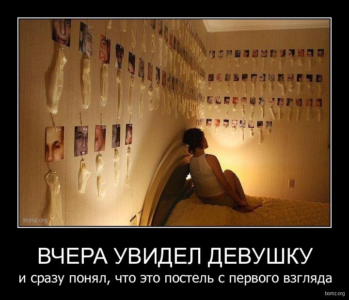 Фото с обнаженными девушками и женщинами