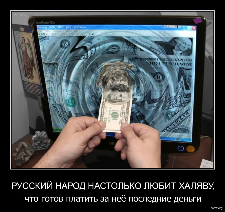Как из реальных сделать виртуальные деньги