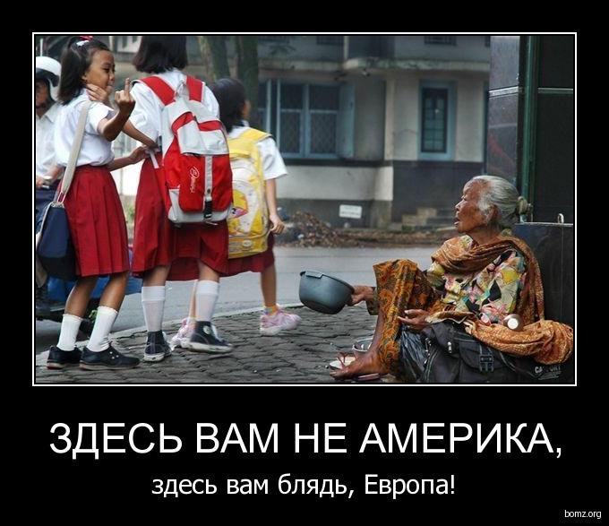 http://bomz.org/i/demotivators/529426-2010.01.30-02.21.05-no_begging_here_please.jpg