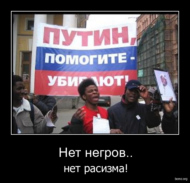 http://bomz.org/i/demotivators/535519-2009.12.30-11.49.02-kill.jpg