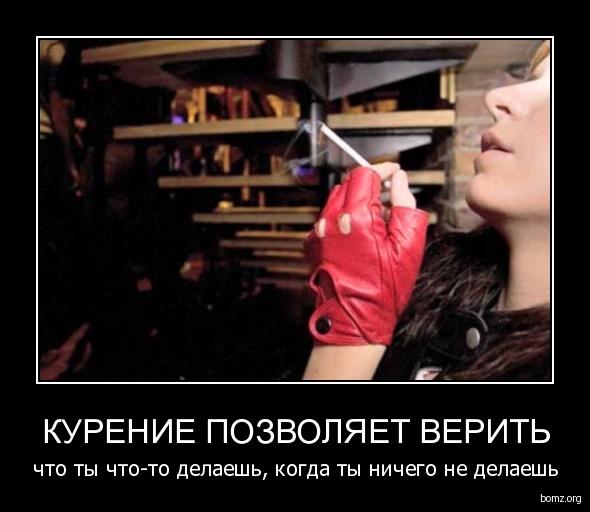Бросить курить задерживая дыхание