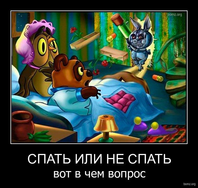 Текст песни приколы на переменке ...: pictures11.ru/tekst-pesni-prikoly-na-peremenke.html