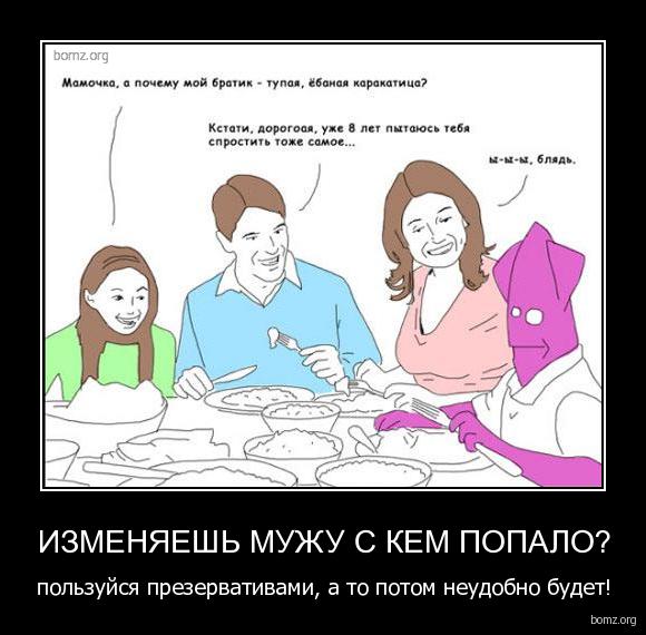 картинки мужу: