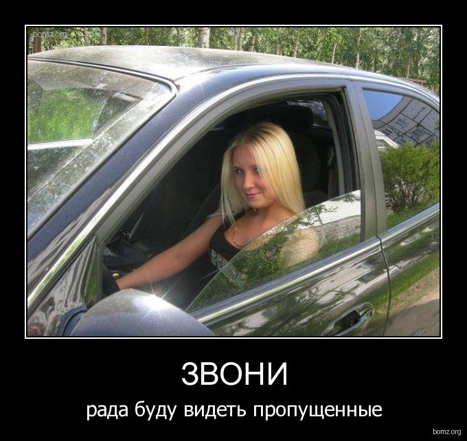 russkuyu-blondinku-pustili-po-krugu