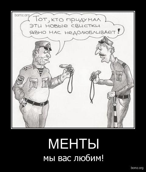 Захарченко отстранил начальников милиции в Николаевской области, заведено уголовное дело - Цензор.НЕТ 434