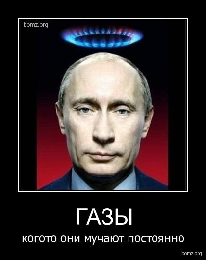 """""""Проверенный способ переговоров"""": """"Газпром"""" резко сократил поставки газа в Турцию - Цензор.НЕТ 4939"""